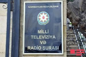 İTV-nin baş direktoru vəzifəsinə seçkinin vaxtı açıqlanıb