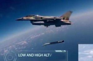 Livan nəşri anons verdi: Azərbaycan yeni İsrail raketləri ala bilər