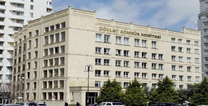Dövlət Gömrük Komitəsinin sədr müavinləri dəyişdi